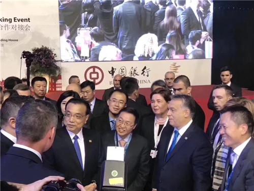 罗莱生活董事长薛伟成参加中国-中东欧国家企业合作对接会并向李克强总理汇报交流跨国合作心得