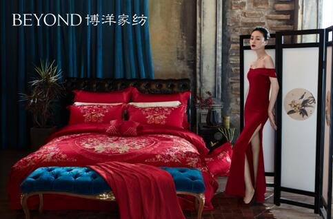 """博洋家纺最美""""中国红""""――幸福•鸿运满堂"""