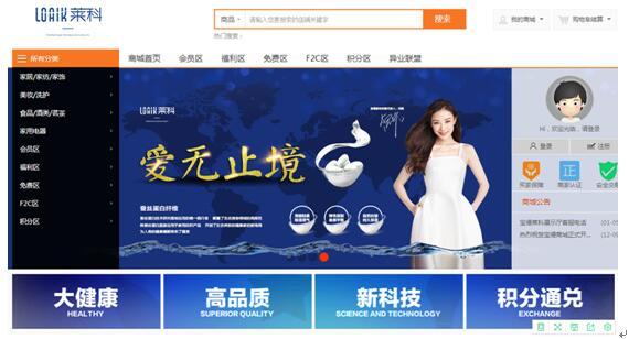 """宝缦集团荣获""""中国新零售创新商业模式奖""""、""""中国共享消费试验示范基地"""""""