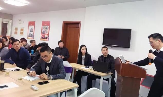 无奋斗,不精彩|记凯盛家纺2018第一季度核心客户会议!
