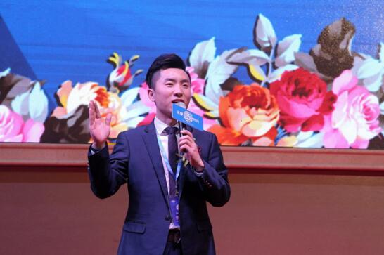 绽放2018•宝缦莱科新零售业务峰会隆重召开