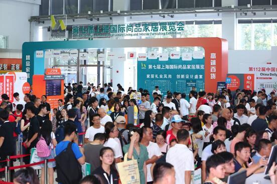 打造家居品质盛宴 2018上海尚品家居展盛大启幕