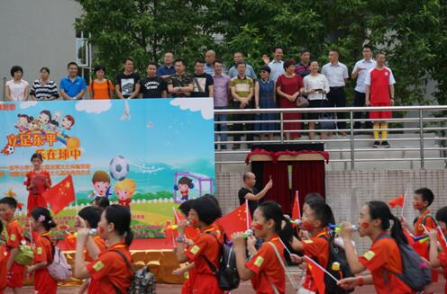 睡康宁家纺董事长出席东平小学六一大型足球文化体验活动