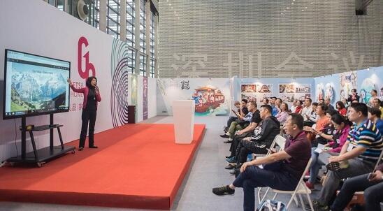 深圳礼品家居展聚焦新零售打造线上线下营销新模式