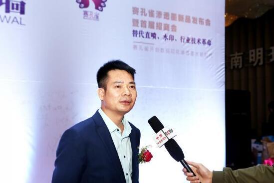李晓龙:赛孔雀优质平价推动行业健康大发展