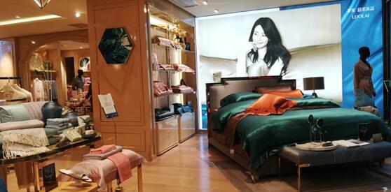 罗莱家纺的新零售启示录