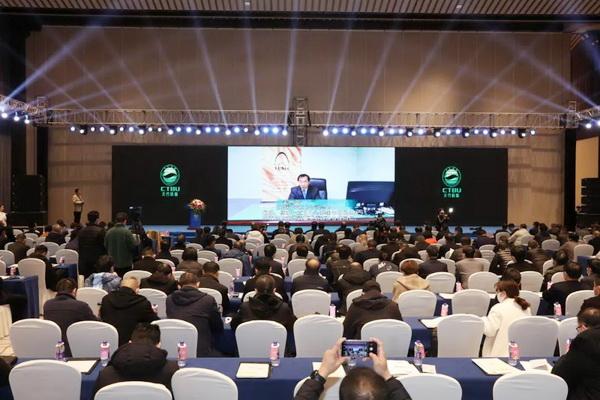 共建平台 共享资源 共同发展--第十六届天竹联盟代表大会在绍兴柯桥举行