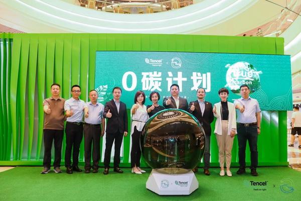 德州华源:深度融入品牌供应链 为绿色时尚增能量