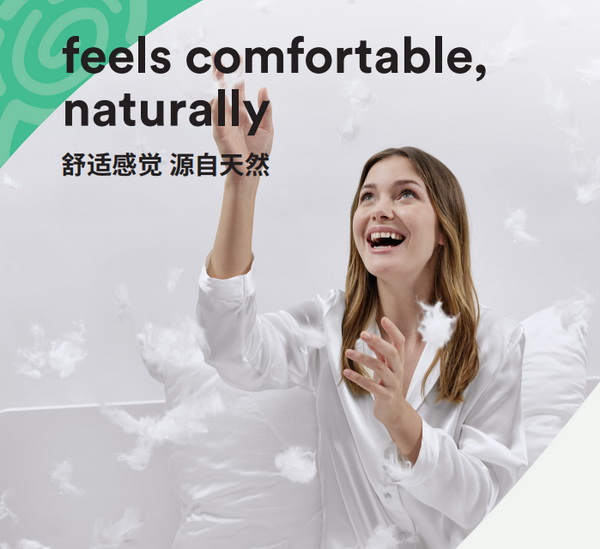 夏季,天丝™品牌莱赛尔填充纤维成为对抗湿气,守护睡眠的利器