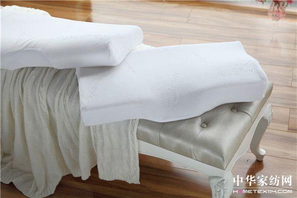 亲水记忆棉护颈枕
