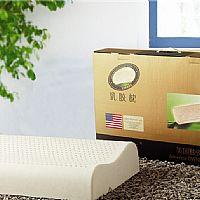 41004乳胶枕