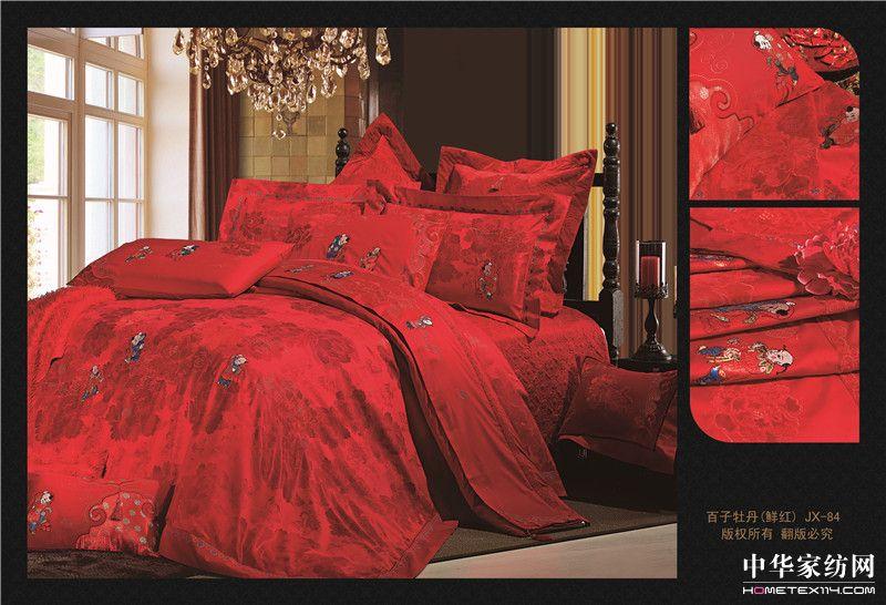 8709十件套百子牡丹(鲜红)