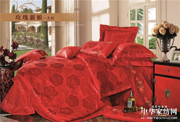 玫瑰新娘6件套