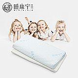 儿童高矮记忆枕