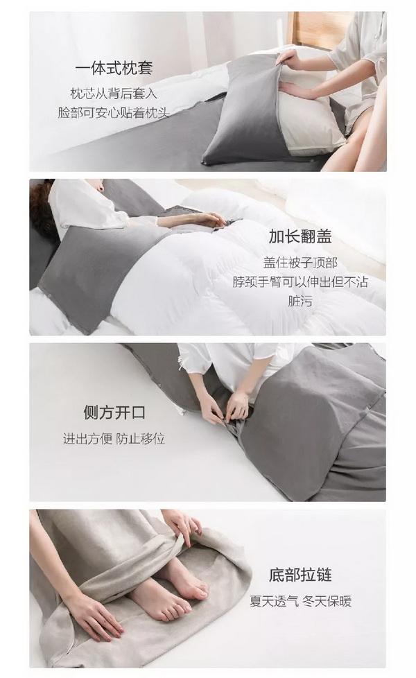 COMOLIVING推出铜氨防螨睡袋,旅行者的最佳拍档