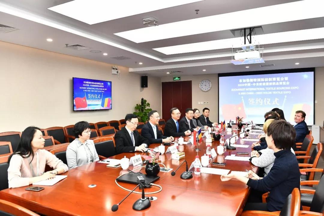 中东欧纺织贸易新平台签约仪式在京举行