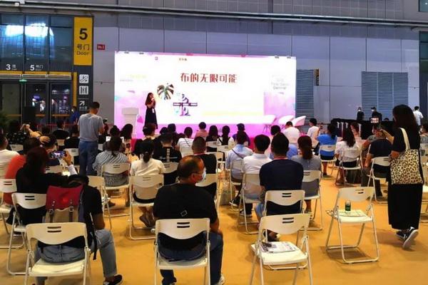 """""""造布集""""首展2020intertextile上海家纺展,明远创意生活尽显国际范"""