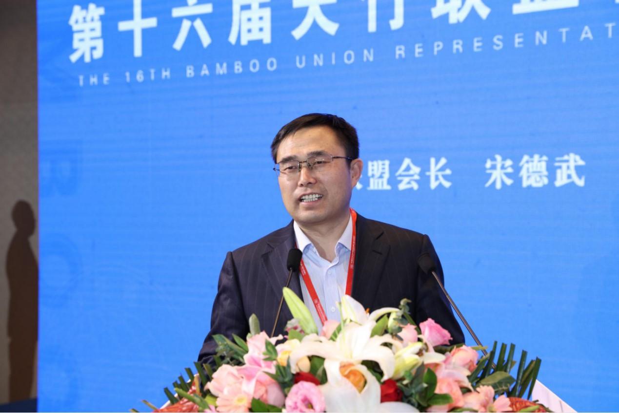 共建平台共享资源共同发展--第十六届天竹联盟代表大会在绍兴柯桥举行