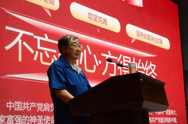 """""""建党百年・奋进华纺""""华纺党委举行庆祝建党百年表彰大会"""