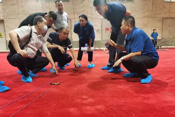 天安门管委会、人民大会堂管理局领导考察东升地毯集团
