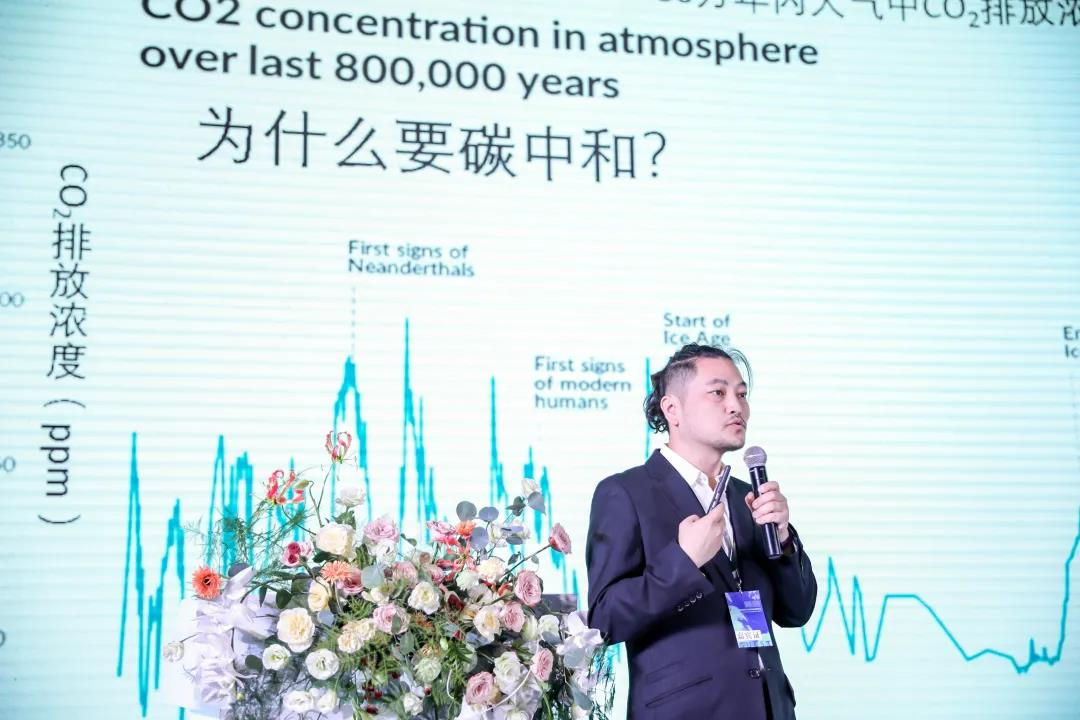 """零碳天丝™纤维赋能产业链,兰精与金太阳共创""""绿色价值"""""""